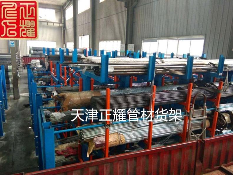 江苏宜兴管材货架标准管材存放案例