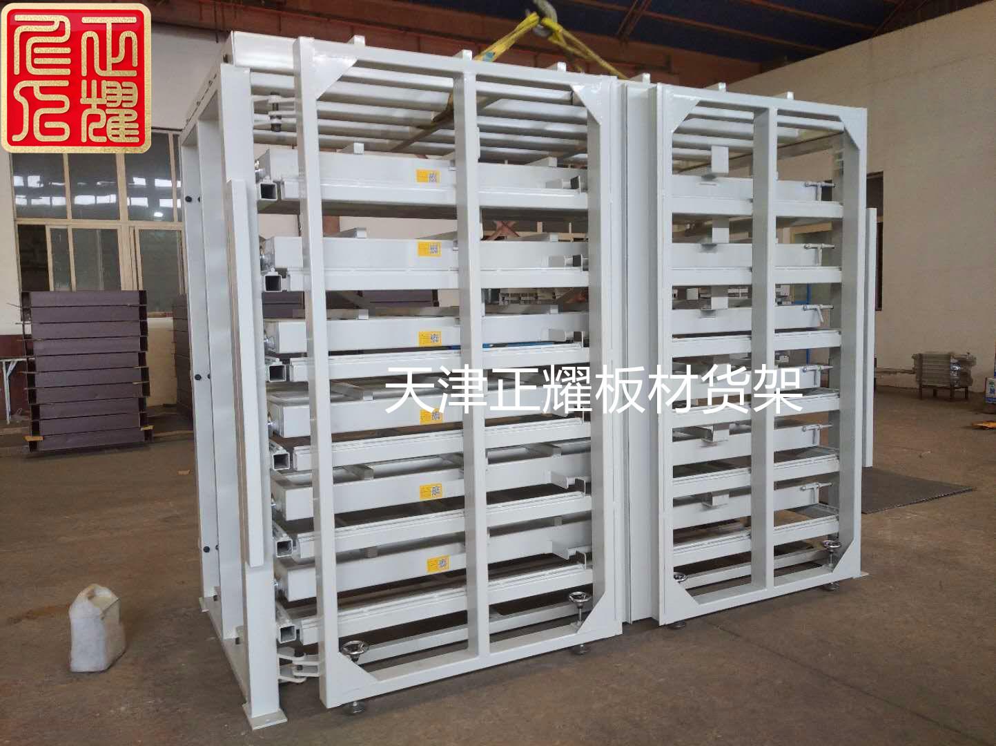 江阴板材货架 江苏抽屉式钢板存放架 6米不锈钢板架子