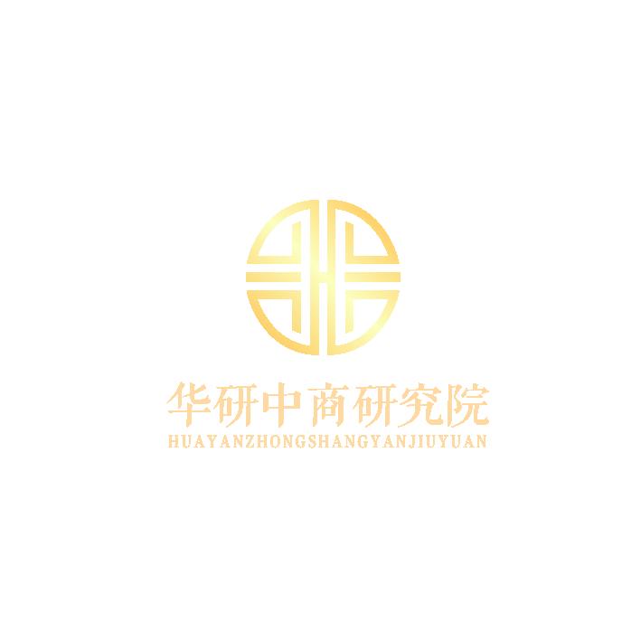 中國數據中心IT資產處置行業態勢及戰略研究報告