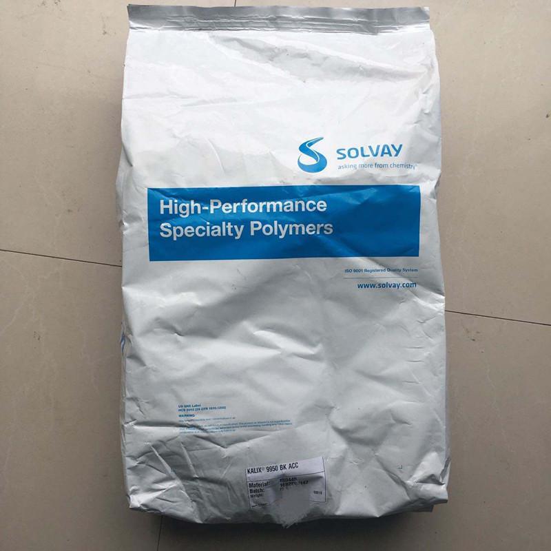 PEEK加碳纤30  耐高温 耐磨塑料 苏威 5330CF
