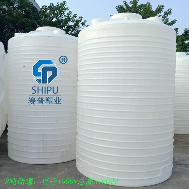 重庆8吨塑料水箱 8立方塑料水塔供应商