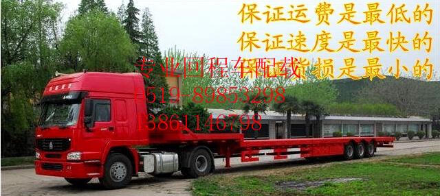无锡宜兴-江阴来回货车物流运输公司