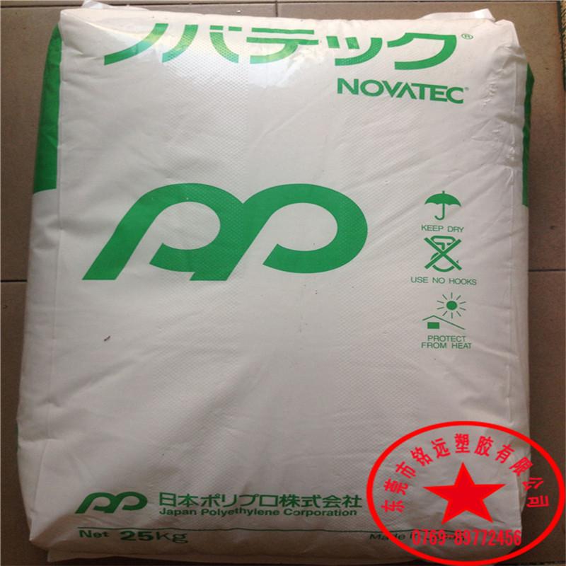 加纤泰国PP 2511HXGA5/泰国IRPC玻纤增强25%