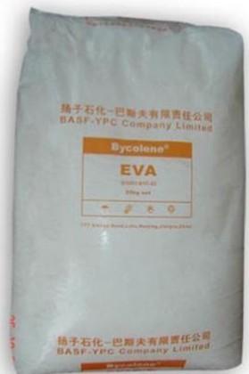 发泡 电缆屏蔽料EVA V6110M扬子石化EVA代理商