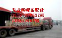 常州到宁波4.2-17.5米运输物流公司