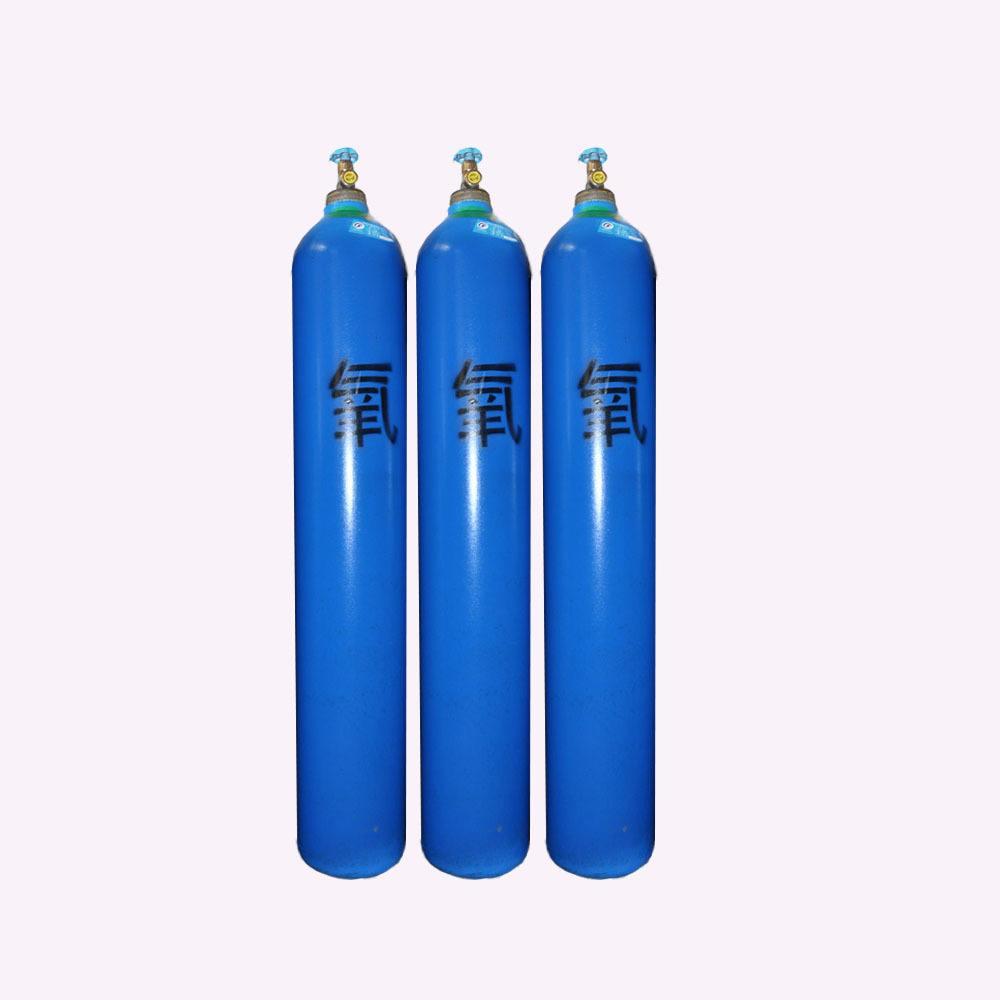 蓬江区本地人配送氧气 价格便宜|高纯氧气更耐用