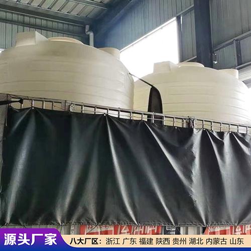 25吨大储罐