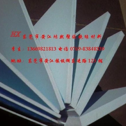 PVC胶板