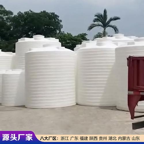 30吨大储罐