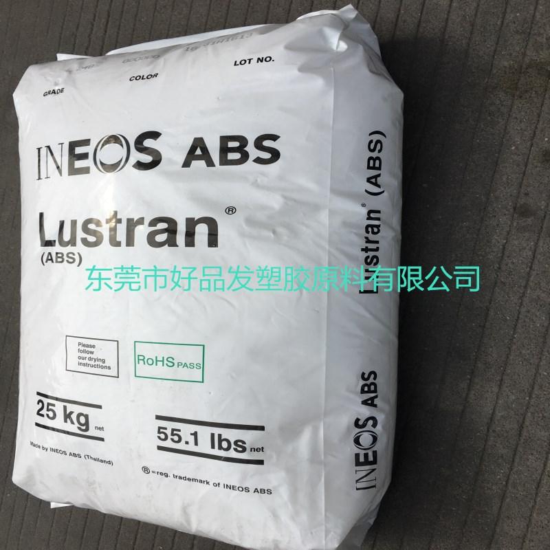 医用ABS塑料 苯领英力士 M203FC 生物相容测试通过