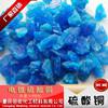 重庆哪里有电镀硫酸铜卖
