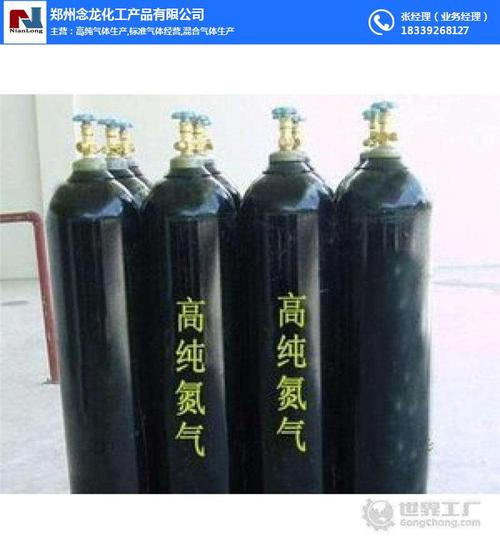 台山市氮气送货平台|台山氮气价格了解