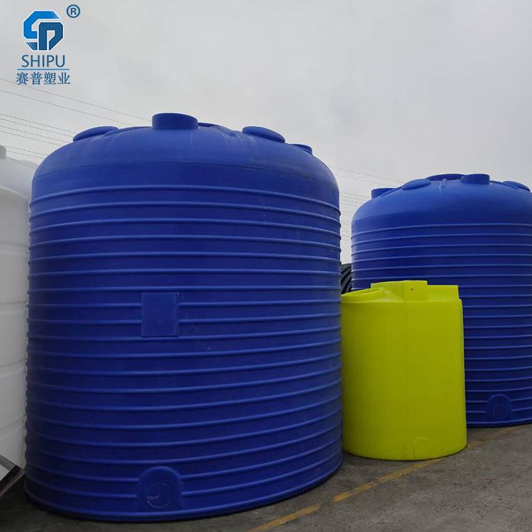 重庆赛普塑业20吨PE塑料盐酸硫酸储罐材质