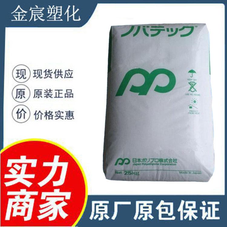 LLDPE 线型低密度聚乙烯 日本JPC UF240