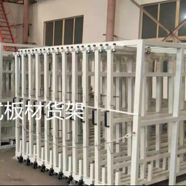 钛金板 合金板 铝板 铜板存放理想方式立式板材货架