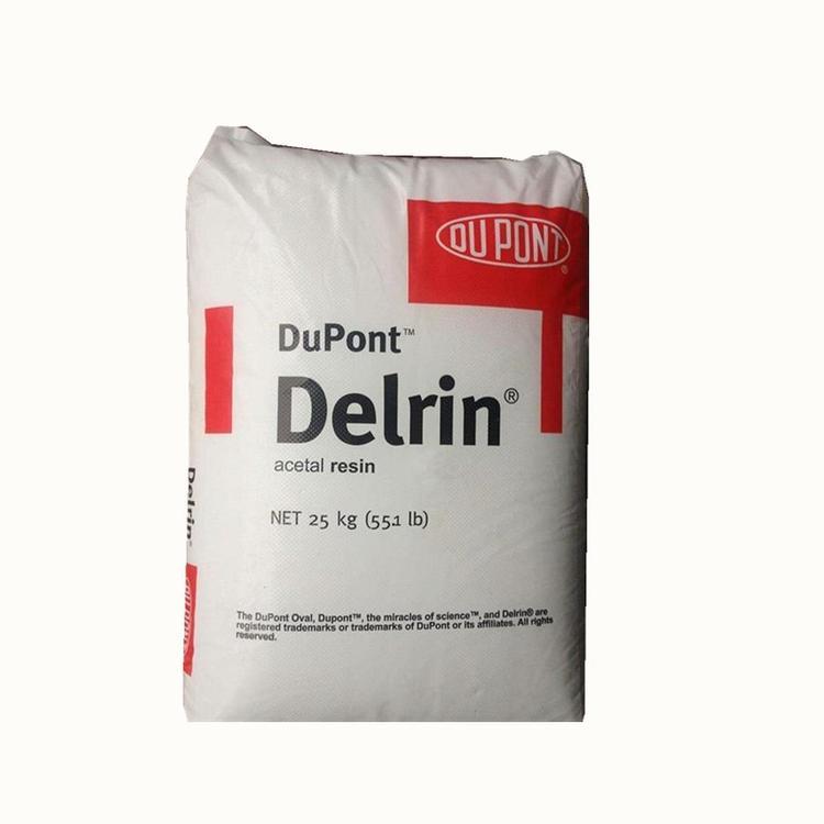 耐高温POM美国杜邦100af耐老化高刚性加铁氟龙