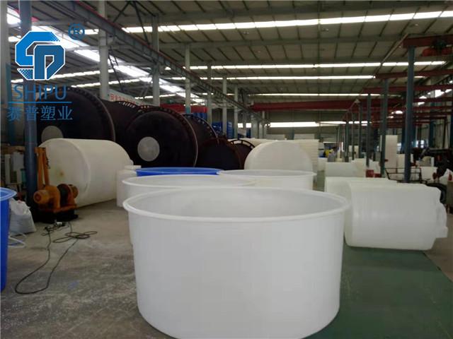 賽普塑業400升發酵圓桶四川臘肉腌制桶