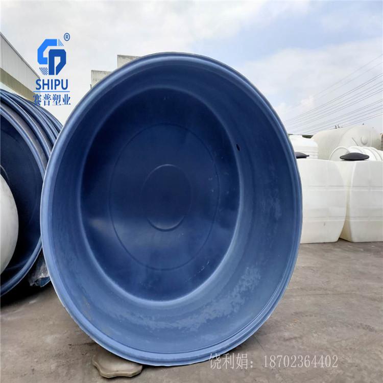 赛普塑业300升水产养殖桶养鱼养龟圆桶