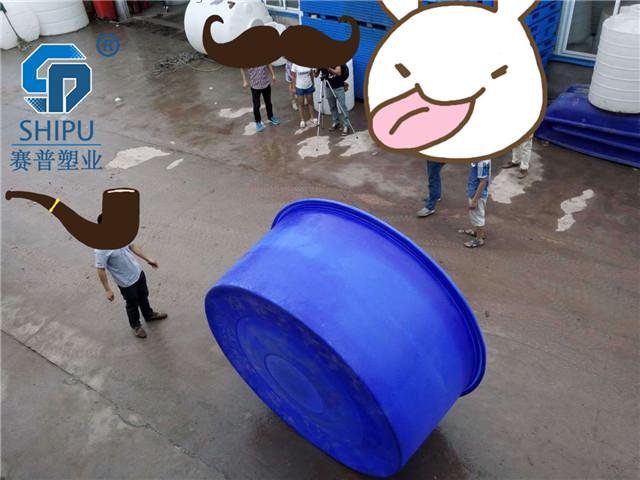 赛普塑业70升塑料圆桶电镀酸洗桶