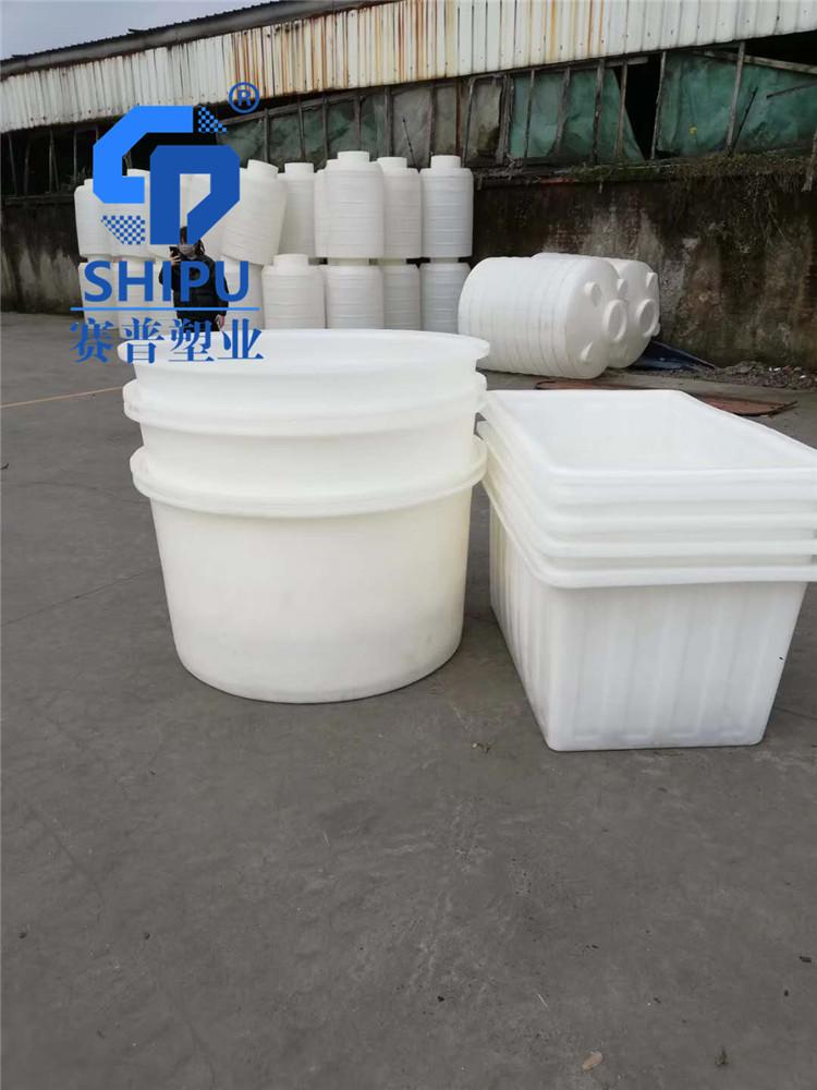賽普塑業100升敞口圓桶無土栽培牛筋桶