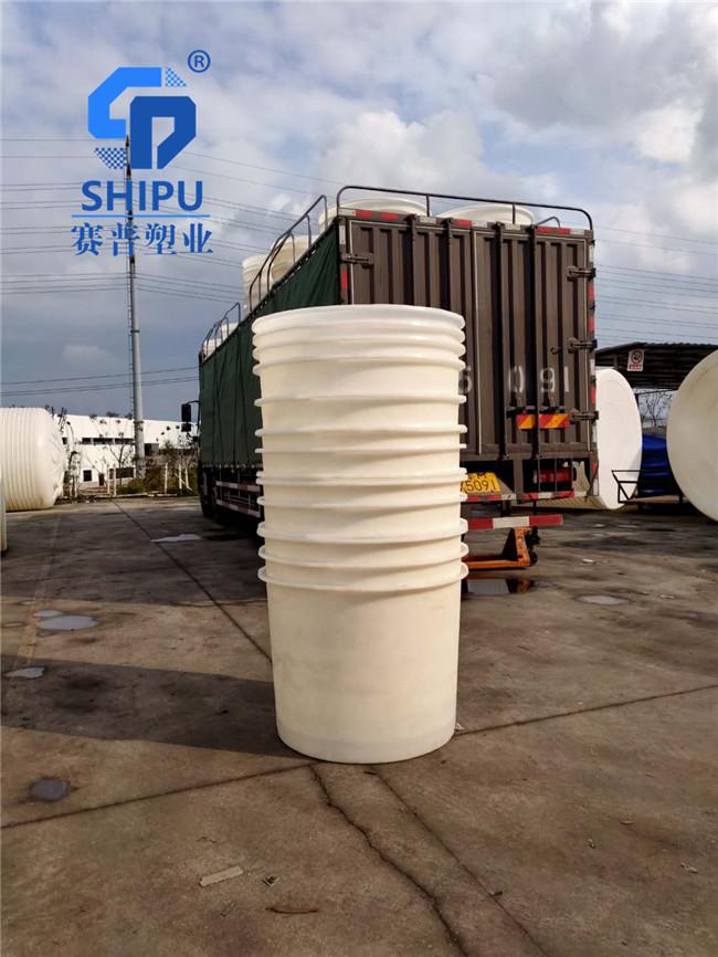 賽普塑業3500升大型塑料桶四川臘肉腌制桶