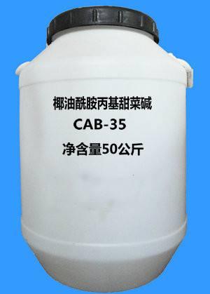 重庆CAB35哪里有卖的