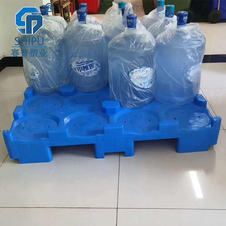 重慶塑料托盤 純凈水廠家專用桶裝水托盤價格