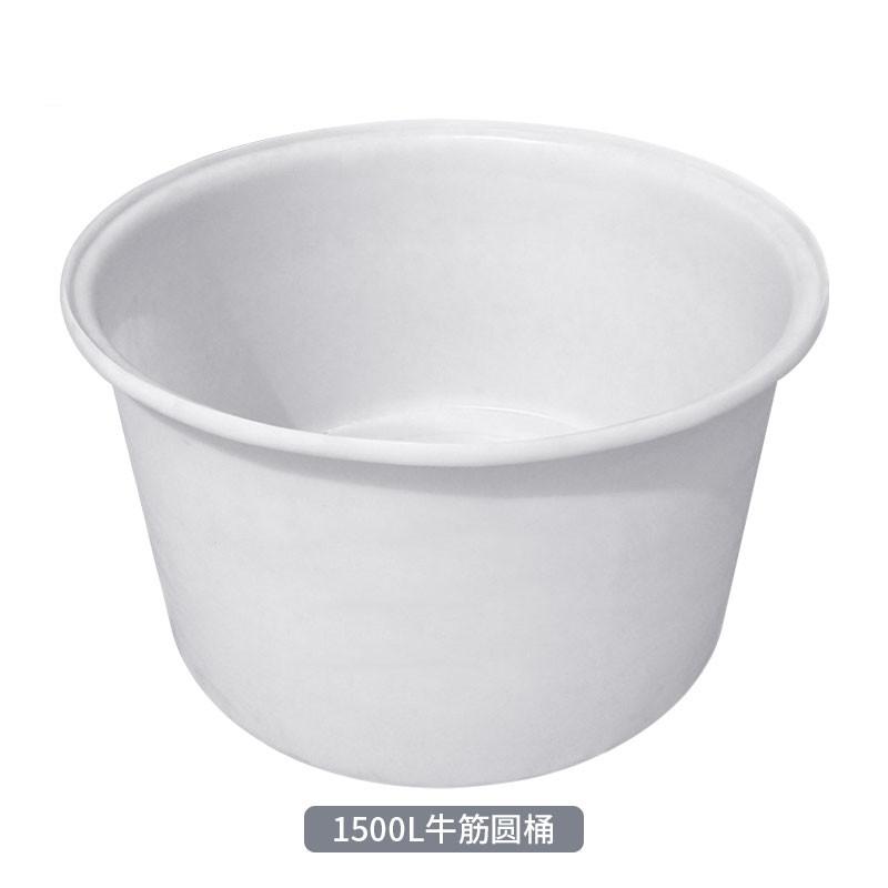 M1500L圆桶