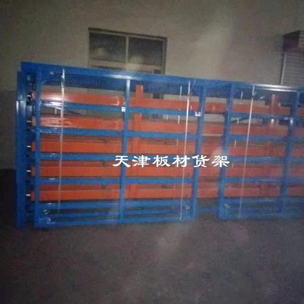 钢板货架新案例发货装车江苏南京