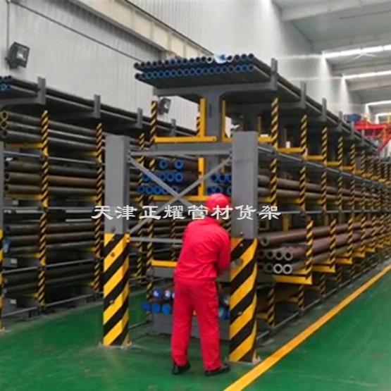 山西运城管材货架 钢材摆放架 伸缩式悬臂货架 型材存放架