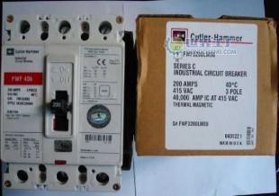 RDCU-02C-AMXR7110
