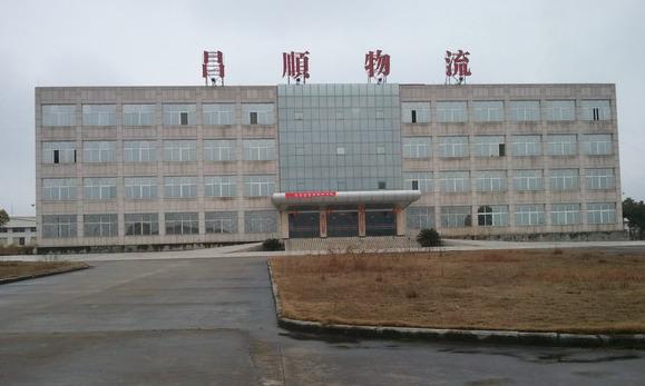 合肥到邢台市临西县物流公司 邢台专线直达