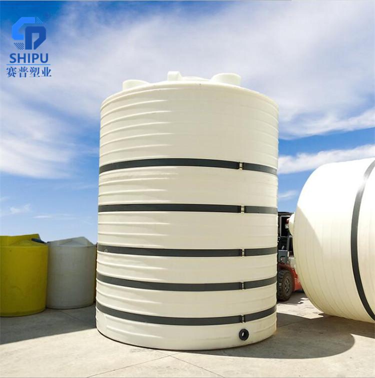 10噸鹽酸塑料儲罐 塑料液堿儲罐量大從優