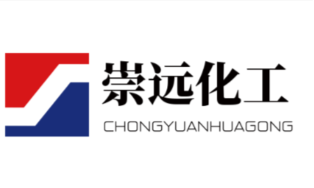 北京崇远化工贸易有限公司-公司介绍