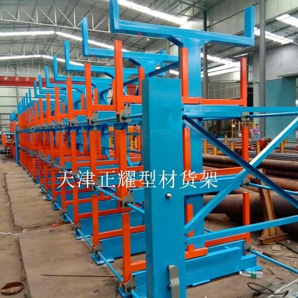 型材貨架 鋼材擺放架 伸縮式貨架 槽鋼角鋼堆放架