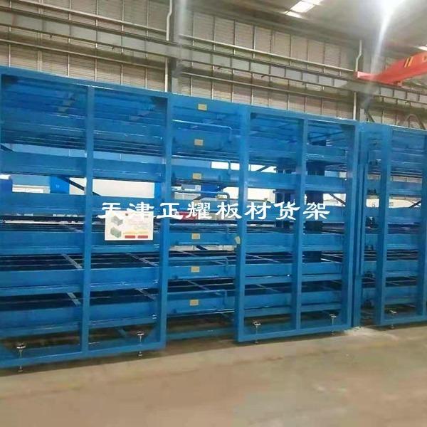 鋼板板材怎么存放新案例重型抽屜式貨架分類擺放板材