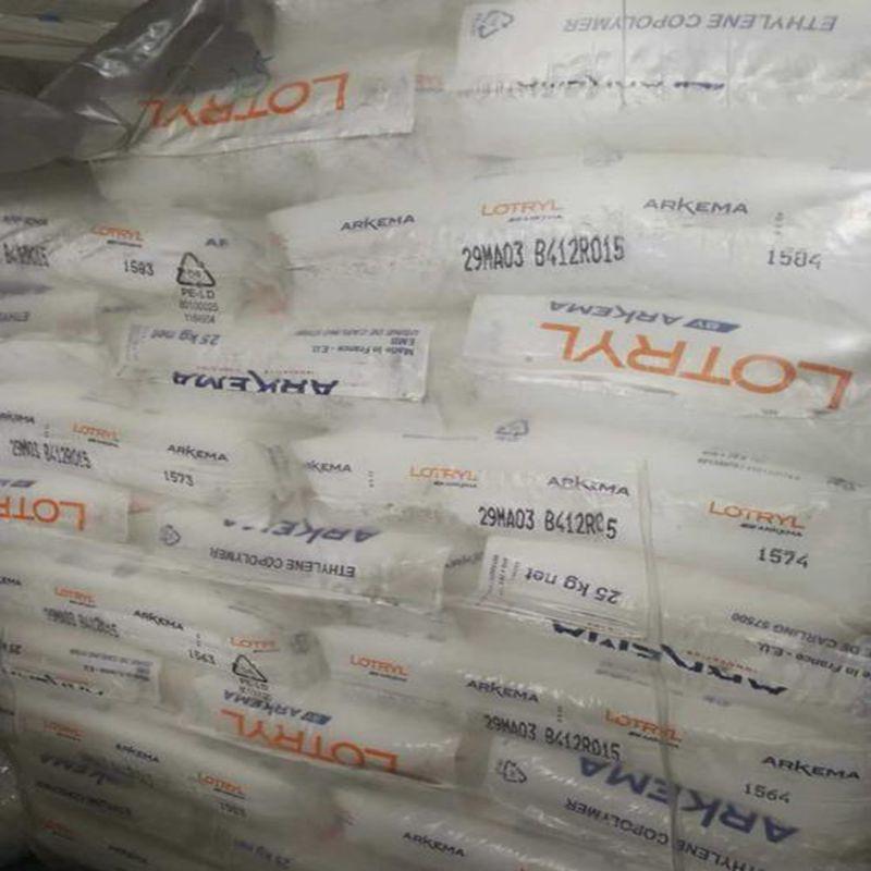 EMA原料 阿科玛 AX8900 高温塑料相容剂 PBT增韧