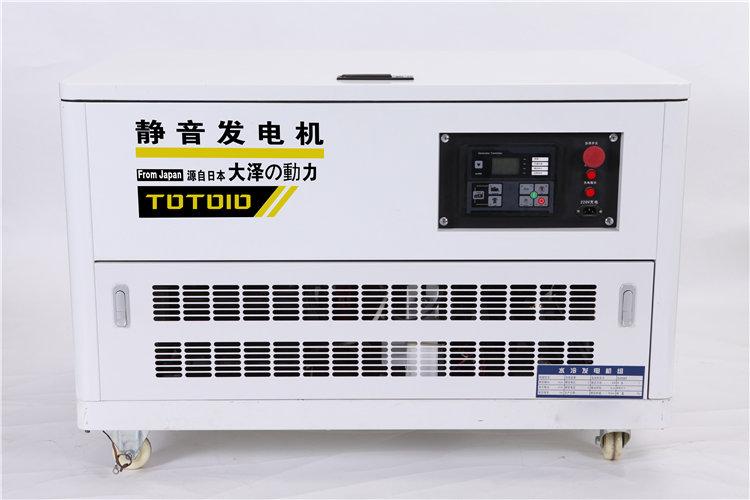 公司應急用2kw汽油發電機