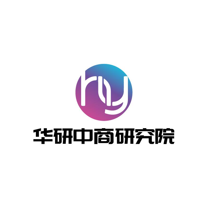 中國工業信息終端行業發展趨勢與前景戰略建議報告