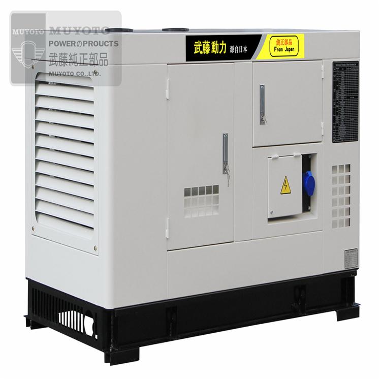 90kw便携式柴油发电机