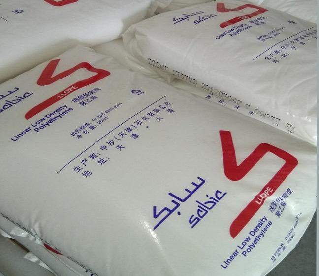 LLDPE线型低密度聚乙烯/中沙天津222WT