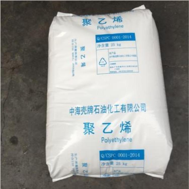 HDPE高密度聚乙烯/惠州中海壳牌5502