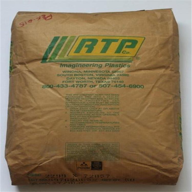 黑色加纤TPU 美国RTP 1202-65D