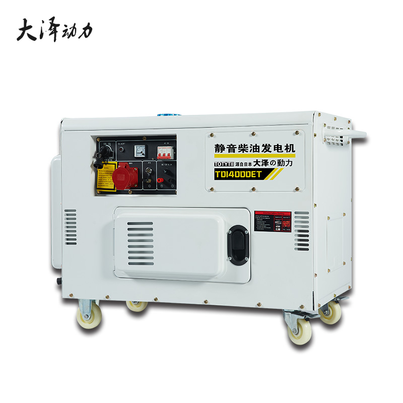 10kw柴油发电机自启动