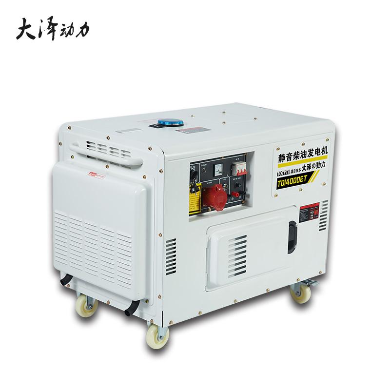 15kw静音柴油发电机双电压