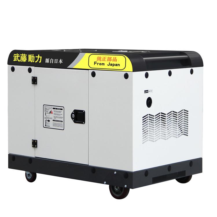广州武藤动力10KW柴油发电机