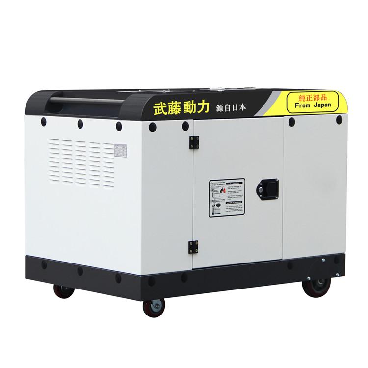 10kw小型柴油发电机