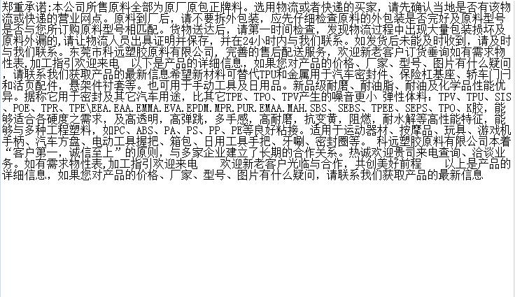 ●《PLA 6204D》耐高温,杜邦