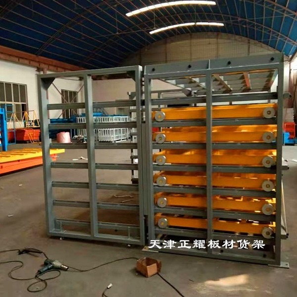 板材货架抽屉式结构分类摆放不锈钢板铜板铝板