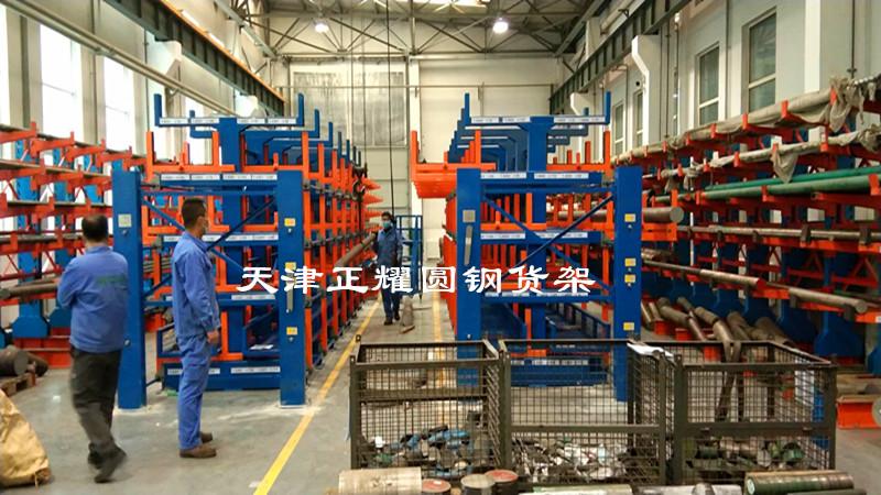 3米5米6米9米圓鋼怎么存放伸縮懸臂式圓鋼貨架